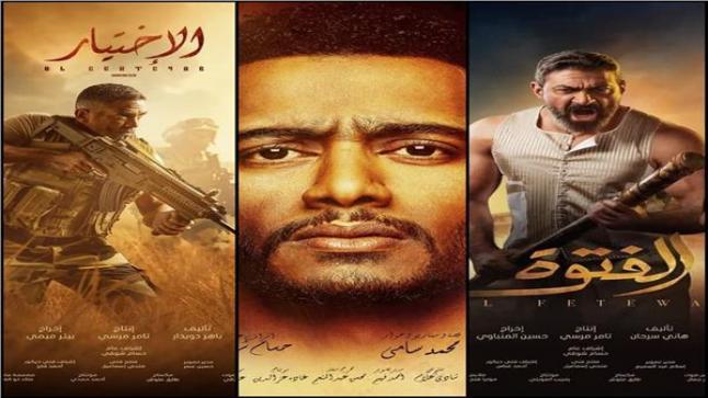 خريطة مسلسلات رمضان على القنوات المصرية 2020