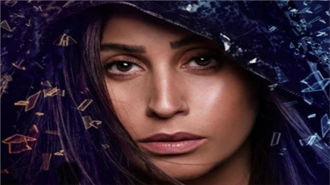 قناة أم بي سي مصر وميعاد عرض مسلسل لعبة النسيان