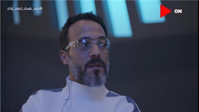مسلسل النهاية: اكتشاف حقيقة عمرو عبد الجليل روبوت