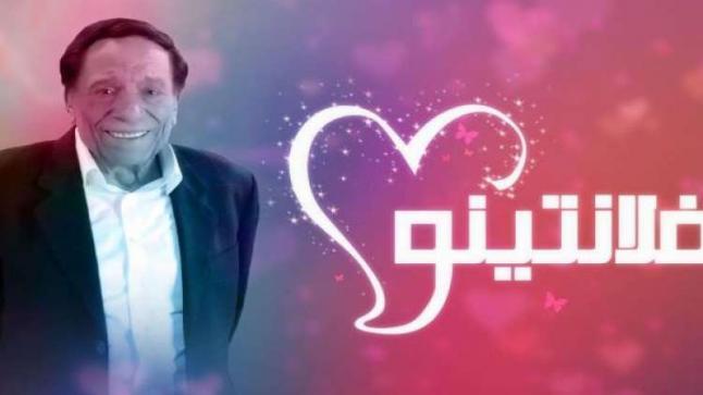 أحداث مسلسل فلانتينو ورفضه لزواج ابنته من عمرو وهبة